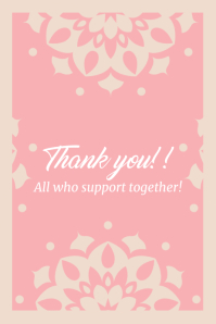 Thank you Covid-19 Help Template Poster