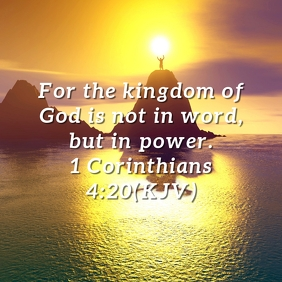 The Kingdom of God Design