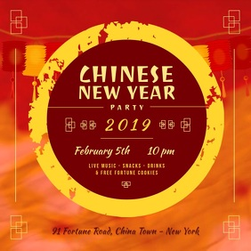 Traditional Chinese New Year Square Video