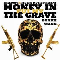 Trap Mixtape/Album Cover Art