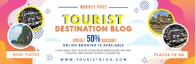 Travel Influencer Blog Email Header ส่วนหัวอีเมล template