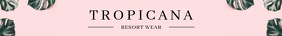Tropical Retail Etsy Banner