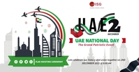 UAE Independence day FB Shared Image template