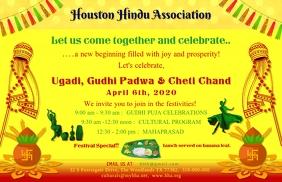 Ugadi, Gudhi Padwa, Cheti Chan Tabloid- 11X17 template