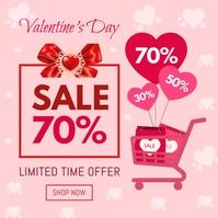 Valentine's Day Retail Template Квадрат (1 : 1)