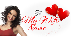 Valentine รูปภาพที่แบ่งปันบน Facebook template