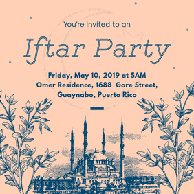Vintage Iftar Party Invitation Design