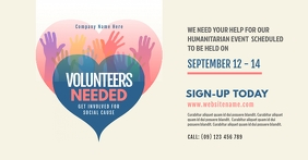 Volunteers Needed Facebook Shared Image template