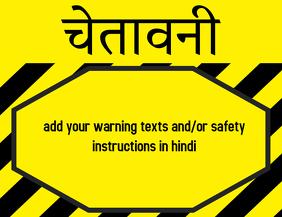 Warning sign in hindi - चेतावनी (yellow black & stripes)