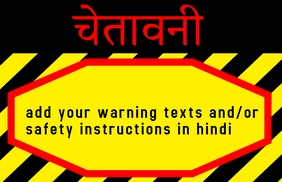 Warning sign in hindi - चेतावनी