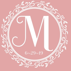 Wedding Gobo Logo Monogram Initials template