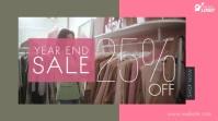 Weekend Sale Ad Twitter 帖子 template