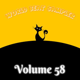 World Beat Sampler Volume 58