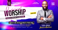 worship sunday flyer template Facebook Group Cover Photo