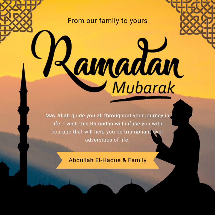 Yellow Ramadan Kareem Mubarak Invitation