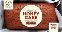 Yom Kippur Honey Cake Post Template Obraz udostępniany na Facebooku